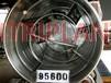 13129 - MANESTY DRUM ROLLER