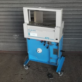 13503 - ATS BANDING MACHINE, 400 MM WIDE X 200 MM HIGH